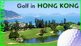 Golf in Hong Kong